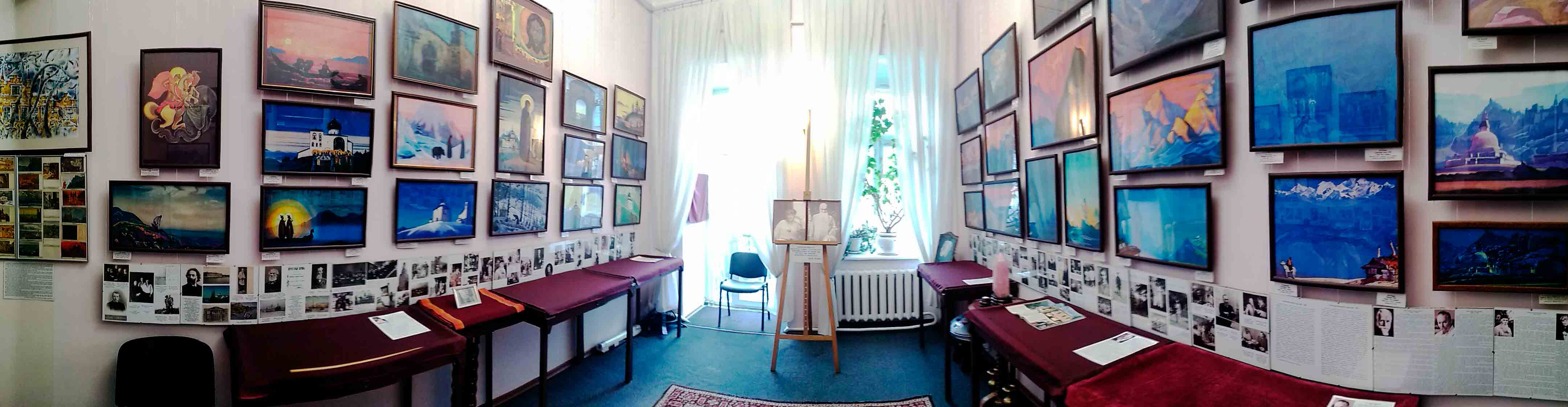 Exposition Roerich Family Hall